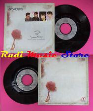 LP 45 7'' INDOCHINE 3e sexe Trois nuits par semain 1985 germany no cd mc dvd