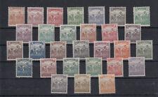 Hungary 1920/24 ARATO complete set MNH **