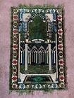 "Vintage Velvet Green Mosque Floral Hanging Wall Tapestry Prayer Rug 38"" X 26"""