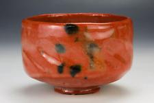 [28] Aka Raku Chawan (Sasaki Shoraku) Bowl/Bol Matcha japonais cérémonie du thé