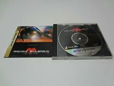 Sega Saturn Radiant Silver cancer Treasure T-32902G SS Video Game Second Hand
