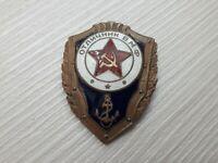 USSR Soviet Russia Navy Naval Glory Fleet VMF Badge Pin Sickle Hammer Star