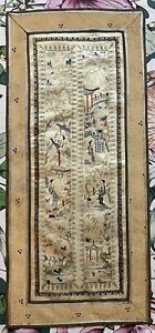 Antique Chinese Silk Hand Embroidery Sleeve Band For Robe Panel 30 X 65 Cm