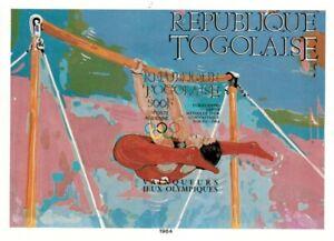 Togo 1984 Scott# C501 - Olympics Gymnastics, Sport - Imperf Souvenir Sheet - MNH