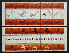 2002 Christmas Island Zodiac Animal Lunar Year Horse 20v Stamp Gutter 圣诞岛生肖马年邮票