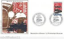 1986 - ENVELOPPE ILLUSTRE-FDC 1°JOUR!!MUSEE TECHNIQUE-MULHOUSE-TIMBRE Yt. 2450