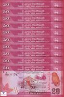 Lot 10 PCS, Sri Lanka 20 Rupees P-123, UNC, 2010-2017