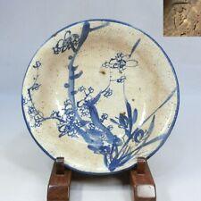 D465: Japanese biggish plate of old pottery w/painitng by great Rokubei Kiyomizu