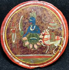 18th Century Artisan Ganjifa Historic India Ancient Playing Cards Painted Single