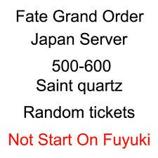 [JP]Fate grand order FateGO 500-600 Saint quartz account ( Not Start On Fuyuki )