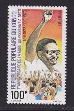 CONGO N° 588 ** MNH Neuf sans charnière, TB, (LOT422)