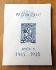 EBS Czechoslovakia 1946 1st Anniversary Liberation Miniature Sheet Block 8 MNH**