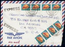 MayfairStamps Ghana 1995 to Los Angeles California Air Mail Cover WWG63225