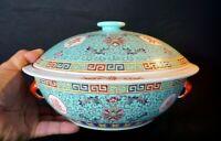 Beautiful Vintage Chinese Mun Shou Teal Famille Rose Porcelain Large Tureen