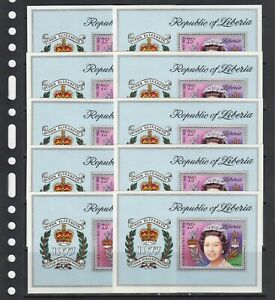 Queen Elizabeth Silver Jubilee 1977 Liberia MNH 1 S/s  perf X 10 Wholesale lot