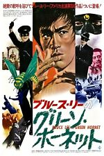 "BRUCE LEE IN GREEN HORNET  JAPANESE - MOVIE POSTER 12"" X 18"""