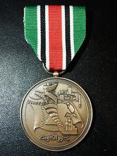5.5S) Belle médaille guerre du GOLFE DU BAHREIN KOWEIT IRAK DAGUET US ARMY medal