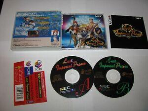 Last Imperial Prince NEC PC-FX Japan import + spine card US Seller