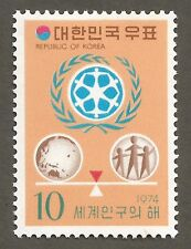 1974 South Korea Stamp World Population Year Unused MLH F-VF