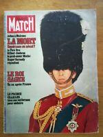 PARIS MATCH N°1437 - 1976 JUAN CARLOS - PRINCE CHRARLES - TURQUIE - MALRAUX