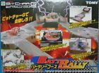 Micro R / C Tomica Bit Char-G Battrally Course Set From Japan