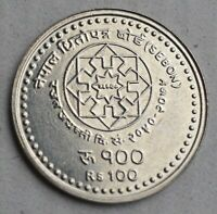 NEWLY ISSUED : NEPAL COIN, 100 Rupees, Silver Jubilee Year of SEBON, UNC.