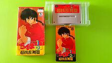 RANMA 1/2 Nibunnoichi - jeu Super Famicom- complet - NINTENDO / SFC / JAPAN