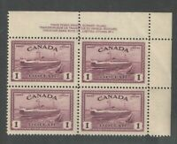 Canada Sc 273  $1 Train Ferry Plate Block of 4  MNH