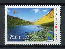 Kyrgyzstan KP 2018 MNH RCC Surmatash Surma-Tash Nature Reserve 1v Set Stamps