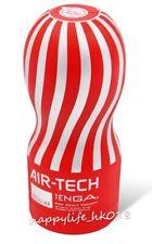 NEW TENGA RED AIR-TECH REUSABLE VACUUM CUP REGULAR x 1