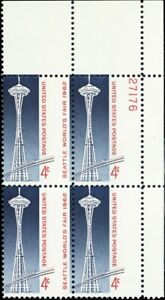 1196, Mint NH 4¢ Seattle Space Needle Misperfed Error Plate Block - Stuart Katz