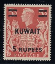 "Kuwait, CW 37a, MNH ""T Guide Mark"" variety"