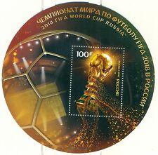 RUSSIA 2015, Souvenir Sheet, The 2018 FIFA World Cup Russia, Soccer, MNH