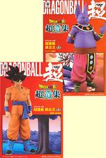 Banpresto Dragon ball Z Super Figure Super Structure Chouzoushu V 3 Goku Champa