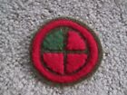 WWI US Army patch 35th Division ,110th Trench Mortar patch AEF