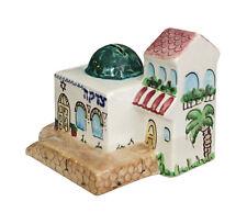 Ceramic Jewish Tzedakah (Charity) Box, Synagogue / House W/Garden Ma-Ko Israel *