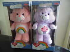 Care Bears Share Bear & Cheer Bear 35th Anniversary Target Exclusive New