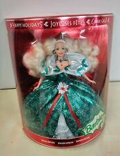 Barbie Happy holidays special edition 1995 New