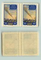 Russia USSR 1957 SC 1995 Z 2002 MNH horizontal pair . e3166