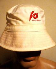 2005 10th National Games of China in Nanjing, Jiangsu ORIGINAL Fisherman CAP HAT