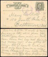 JUL 27 1880 MEYERSDALE PA Cds, Purple Cancel With Matching Star Cancel! SC #UX5