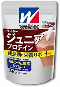 Weider Junior Protein Cocoa Flavor 240g (approx. 12 times)
