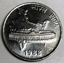 # C031     INDIA    COIN,    50  PAISE   1988