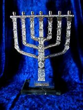 "Jewish Jerusalem Israel Kenesset Silver Menorah Replica 12.75"" Inches Tall"