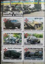 post  maidana army ukraine military equipment. 2016 BTR All-terrain vehicle UA
