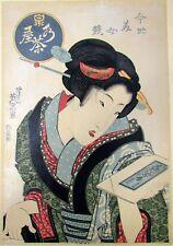 Original Japanese Woodblock Print Keisai Eisen Contemporary Woman Teahouse