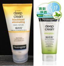 2x 100g Neutrogena Gentle Scrub/Energizing Foaming Cleanser Deep Clean Anti Acne
