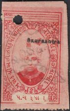 INDIA SAURASHTRA STATE 5 Rs, ZAINABAD REVENUE TYPE-5- VERY RARE