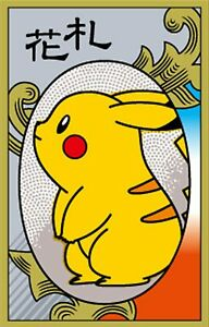 Pokemon Hanafuda Playing card Pikachu JAPAN OFFICIAL IMPORT