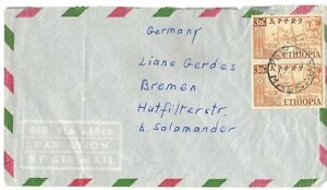 "ETHIOPIA-GERMANY 1950's ""MASSAOUI"" TO BREMEN AIR MAIL"